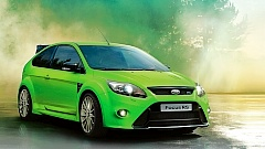 Ford_Focus_RS_Frontansicht